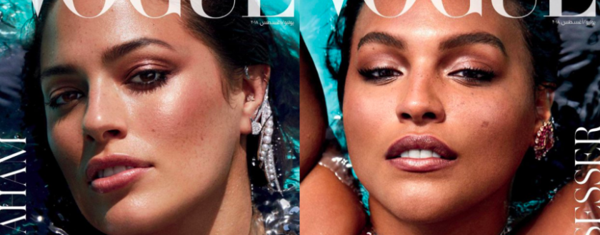 FINALLY! Vogue Arabia Has Released A Body Positive Issue